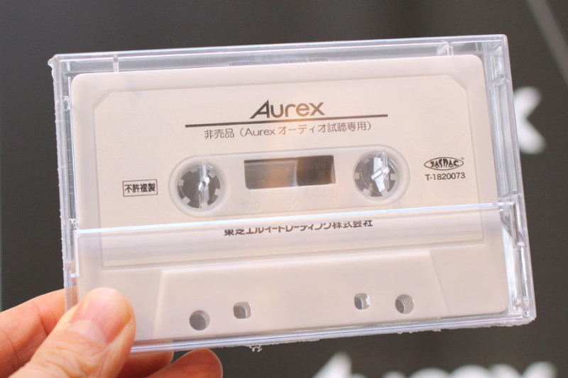 Aurex TY-AK1 Hi-Res 13